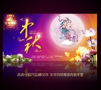 2013中秋文艺晚会背景图