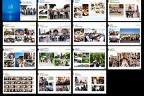 旅游纪念册 旅游回忆录画册