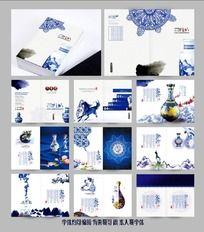 青花瓷宣传册