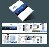新加坡企业画册设计