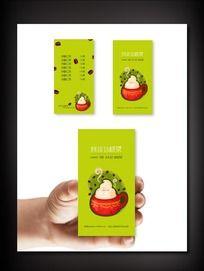饮品茶饮名片