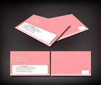 粉色女性名片