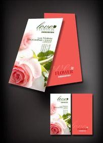玫瑰花庆典名片