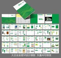 全套vi手册设计模板