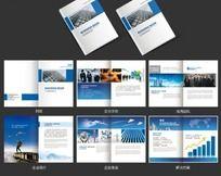 商业公司画册科技画册