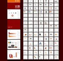 投资公司全套vi手册设计