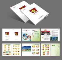 餐饮画册设计