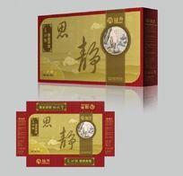 茶盘礼品包装设计