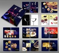 红酒西餐厅画册