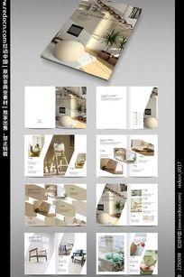 家居画册排版设计