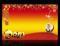 新年通用展板海报背景图