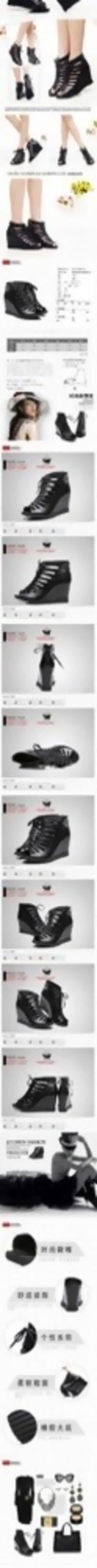 凉鞋描述网页广告