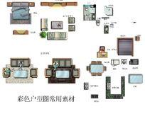 彩色户型图家具洁具素材