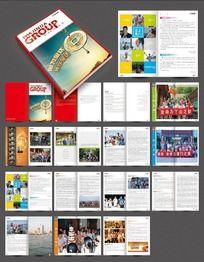 担保公司杂志内刊设计
