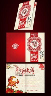 马年春节贺卡设计