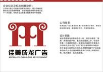 广告公司logo标志