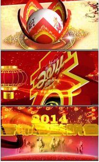 2014春节联欢晚会片头视频