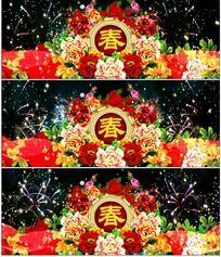 迎春节日高清素材