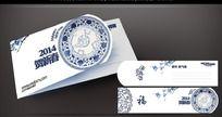 2014青花瓷圖案新年賀卡