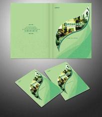 房产集团宣传册封面