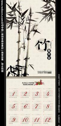 2014马年水墨竹子日历
