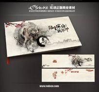 中国水墨画2014马年新年贺卡