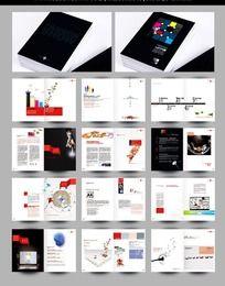 设计传媒公司画册