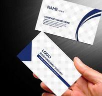 时尚简约蓝色企业服务名片模板