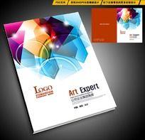 多彩科技公司画册封面