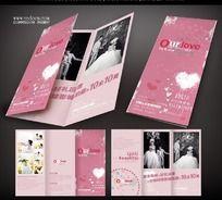 粉色温馨婚庆三折页