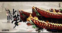 中国梦传统建筑背景