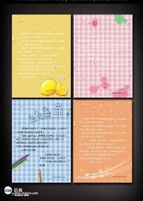 可爱甜美信纸设计