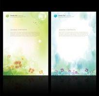 清新绿色信纸设计模板