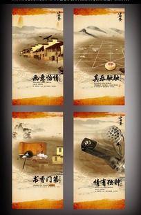 中国传统文化宣传单