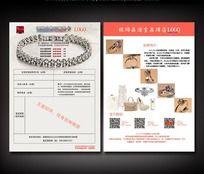 淘宝售后服务卡素材