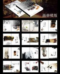 中国风怀旧纪念画册