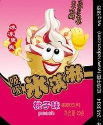 吸吸冰淇淋桃子味包装设计