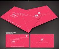 粉色简约名片设计