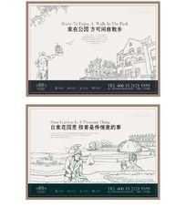 别墅系列房地产手绘广告素材
