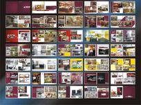 橱柜家居画册设计