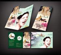 女性化妆品三折页设计