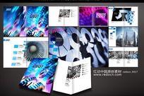 科技公司创意画册设计
