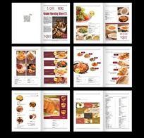 西餐菜谱设计