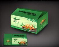 茶叶包装箱设计