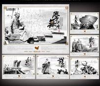 传统文化精髓宣传展板设计
