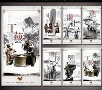 中國傳統文化展板設計