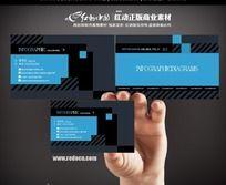 企业商务名片设计
