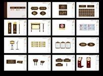房地产物业导视系统设计