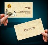 中国茶艺名片设计
