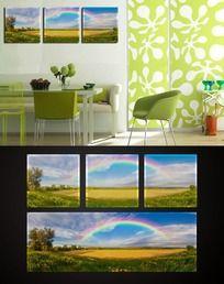 大自然风景下的彩虹无框画设计